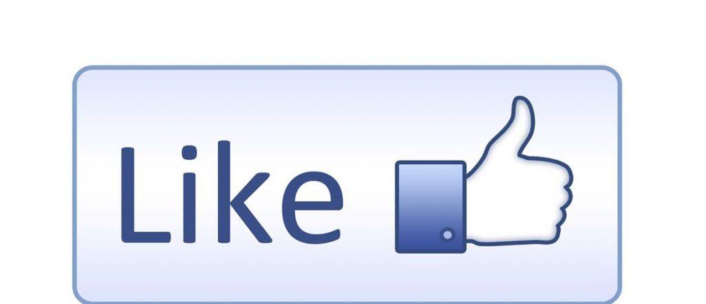 facebook-travaillerait-sur-un-bouton-j-aime-pas